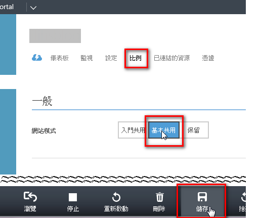 WebDNS_to_DCS_01